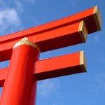Учить японский