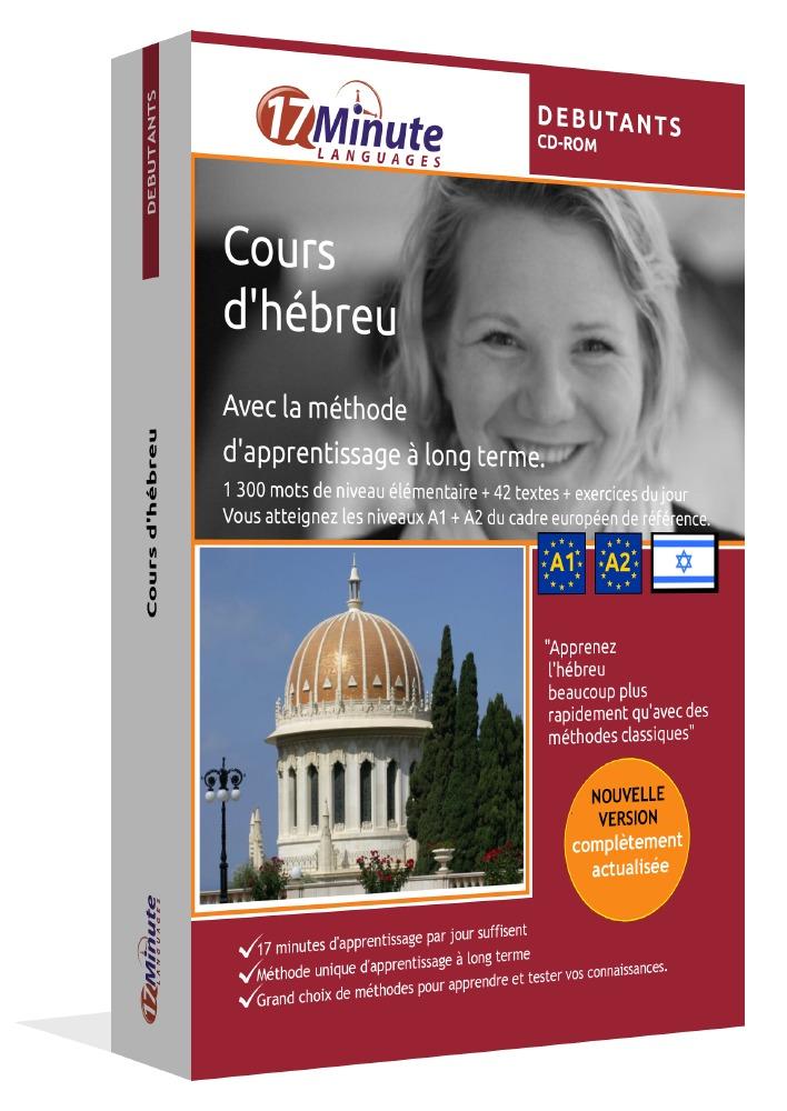 apprendre l'hébreu