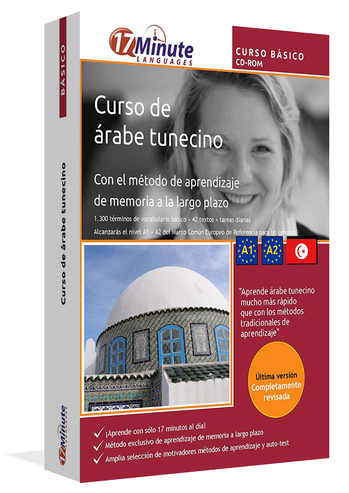 aprender árabe tunecino