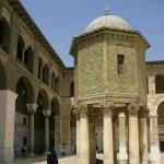 apprendre l'arabe syrien