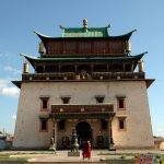 mokytis mongolų