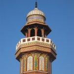 nauka perskiego