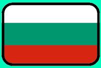 Belajar bahasa Bulgaria