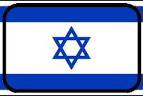 Belajar bahasa Ibrani