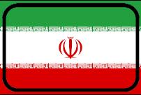 Belajar bahasa Persia