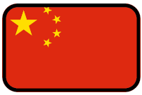 Belajar bahasa Shanghai