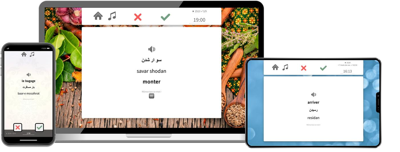 apprendre le persan