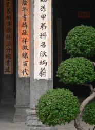 Aprender símbolos Kanji