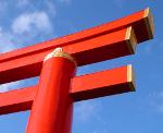les trois écritures du japonais