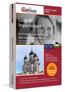 imparare il bulgaro