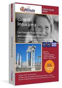 imparare il greco