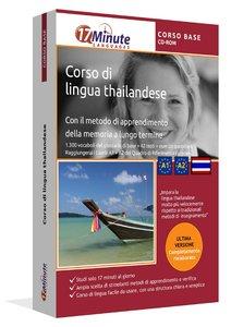 imparare il thailandese