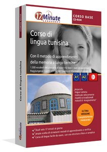 imparare il tunisino