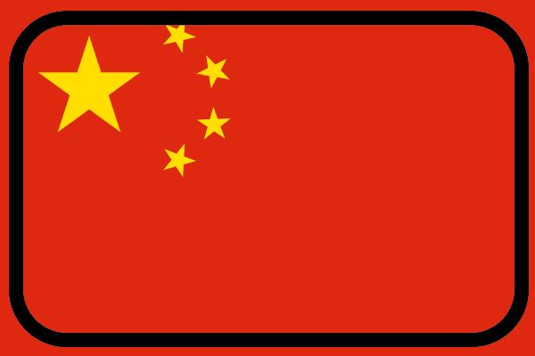 Learn Shanghainese
