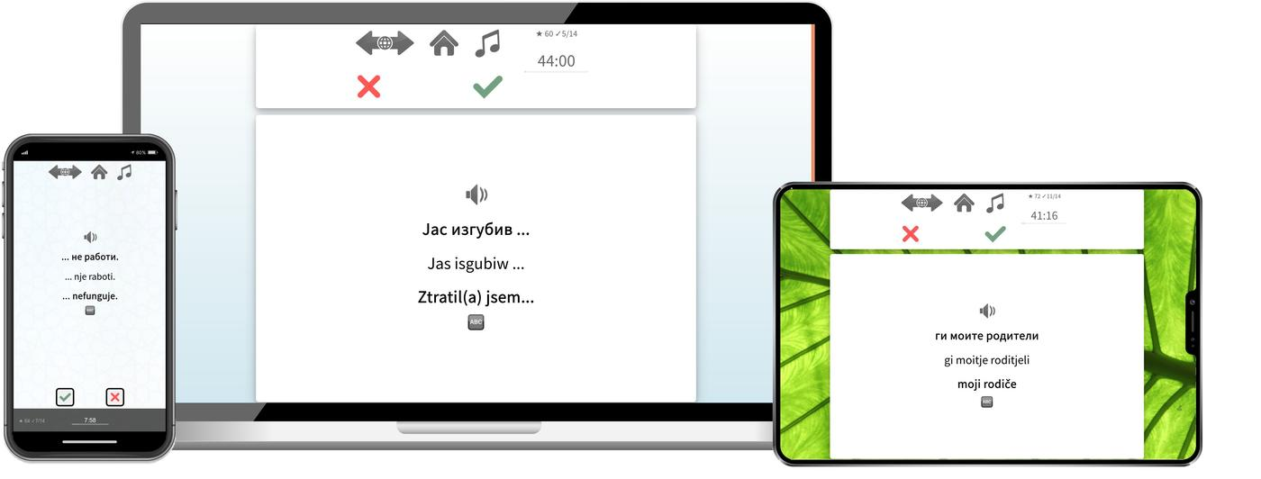 Učit se makedónsky