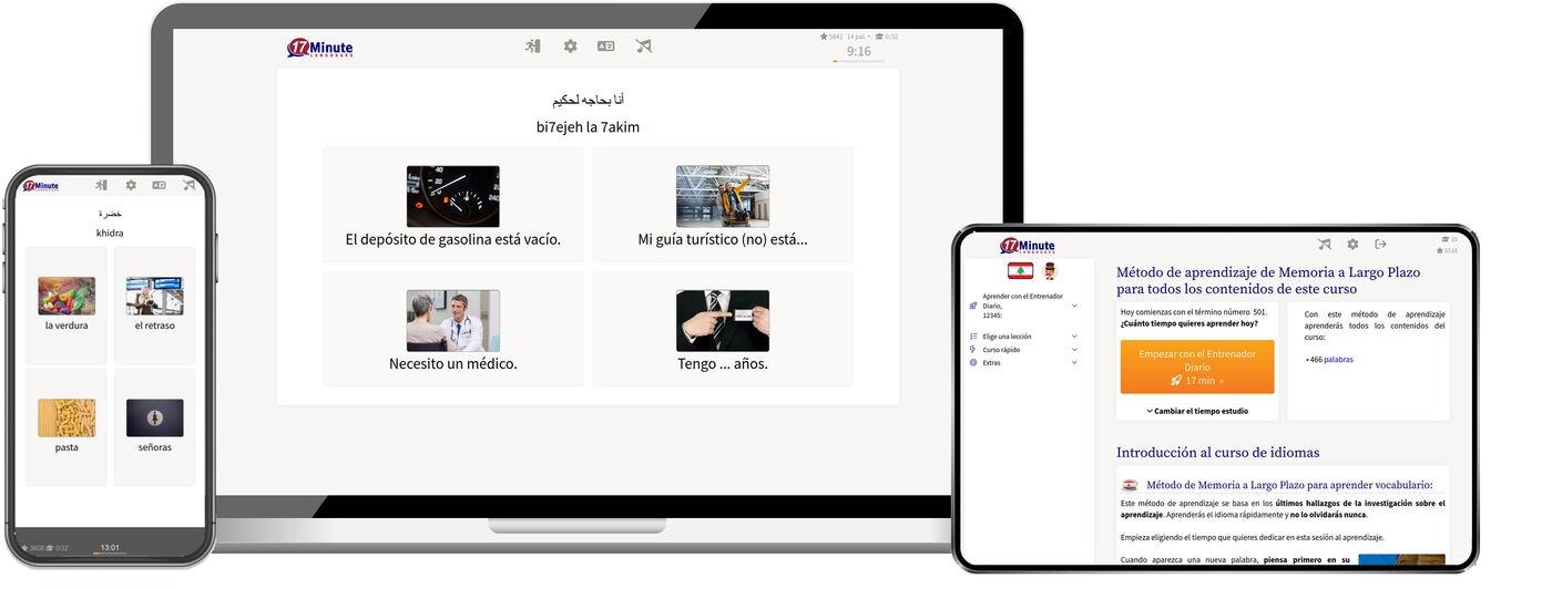 Aprende árabe libanés mucho más rápido