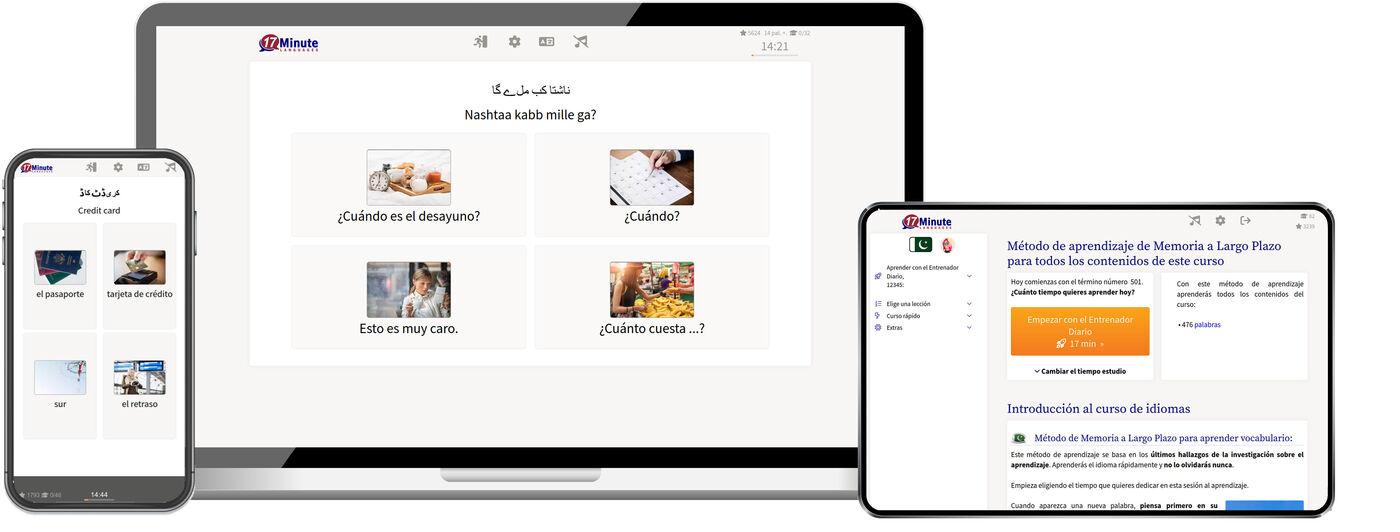 Aprende urdu mucho más rápido