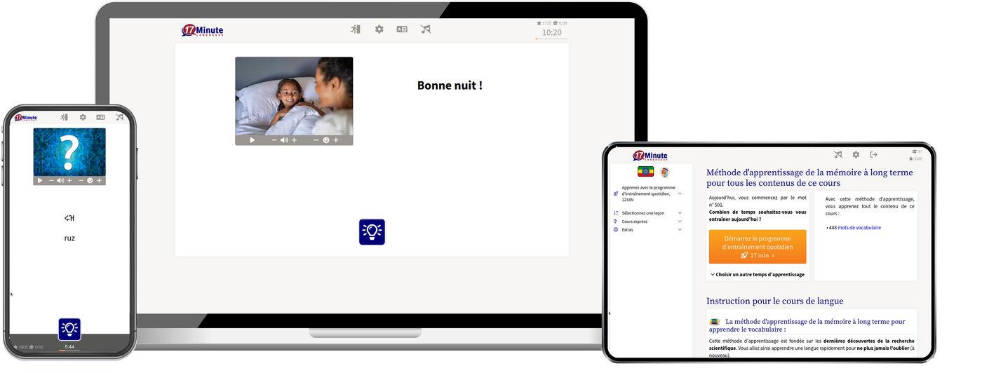 Apprenez l'amharique plus rapidement