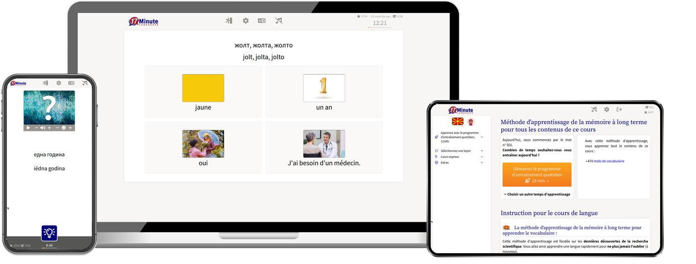 Apprenez le macédonien plus rapidement