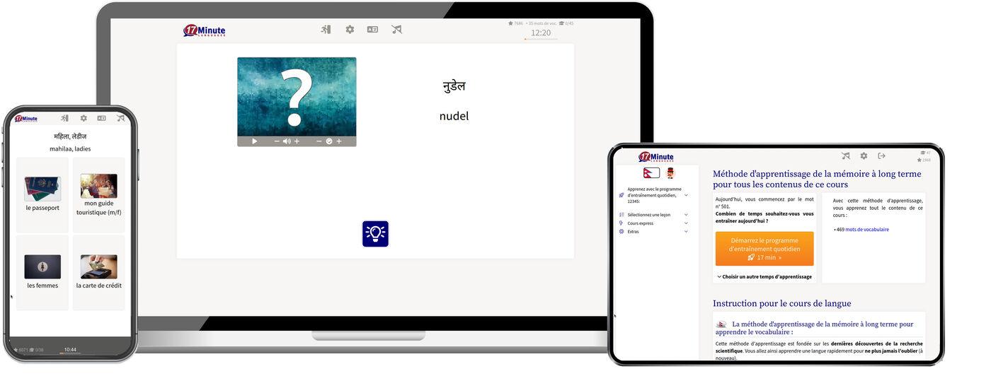Apprenez le népalais plus rapidement