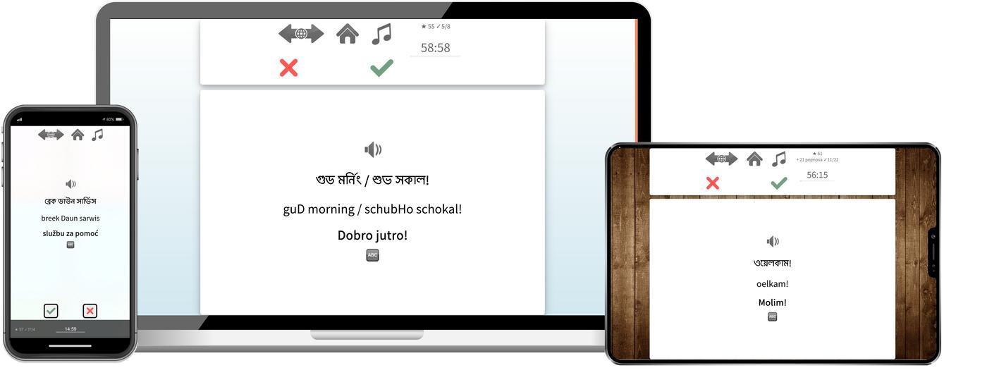 Učenje bangladeškog jezika online