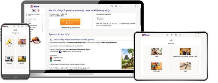 učenje korejskog