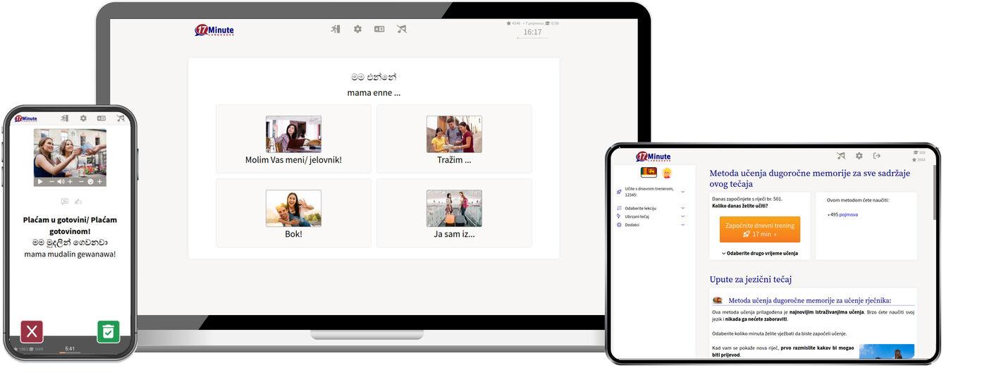 Učenje singalskog jezika online