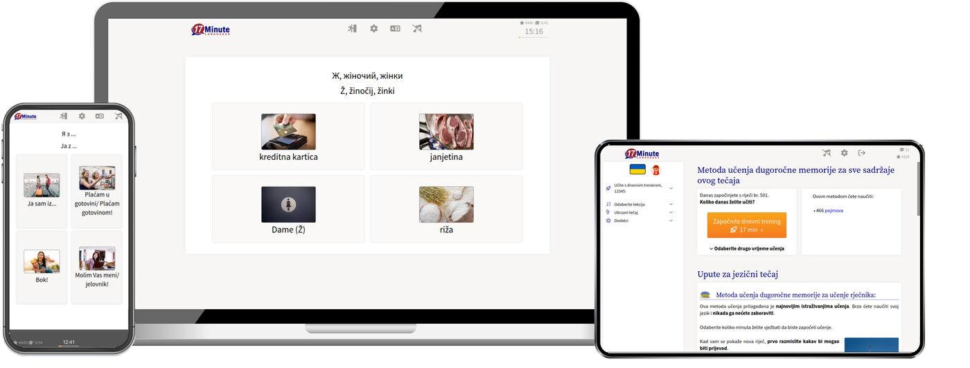 Učenje ukrajinskog jezika online