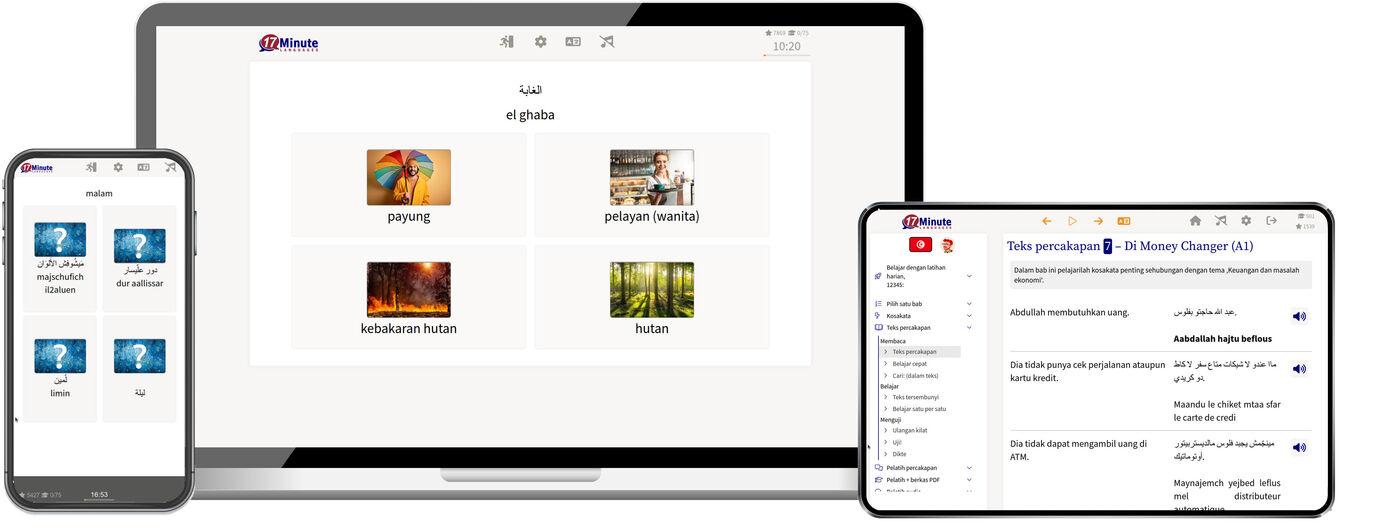 Belajar Bahasa Arab Tunisia Menggunakan Metode Ingatan