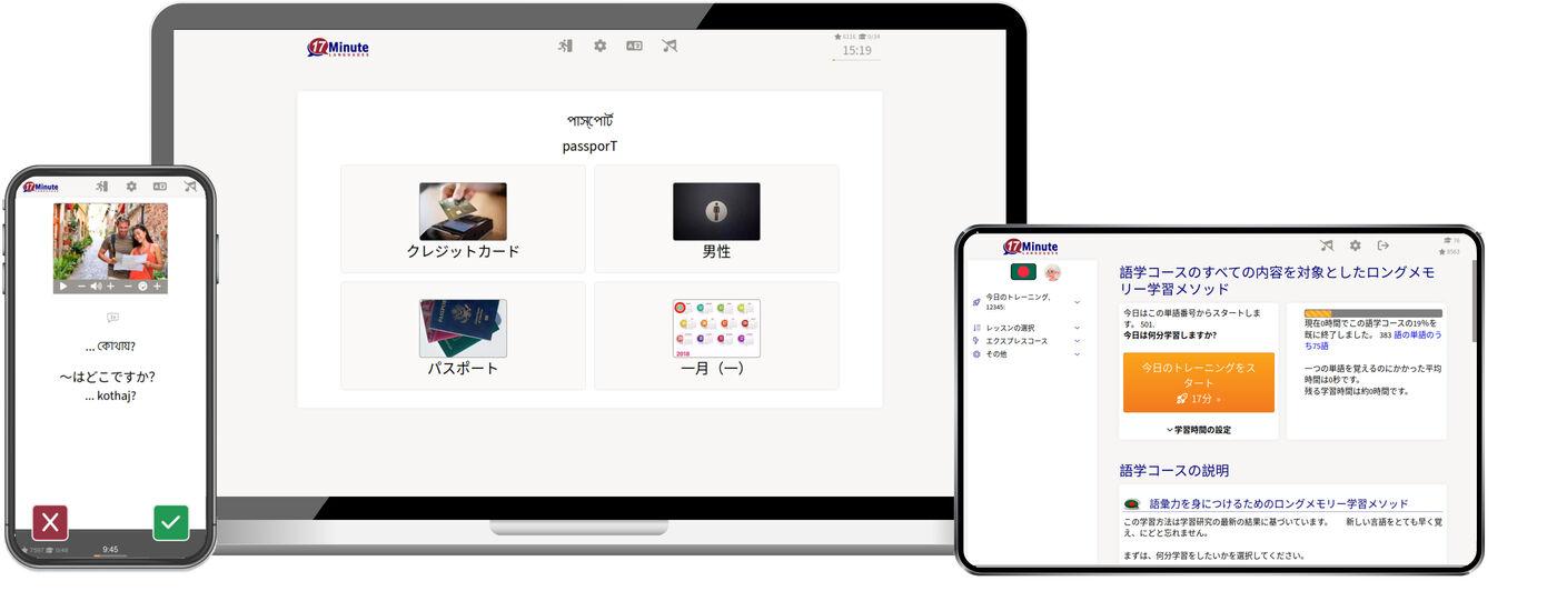ベンガル語学講座