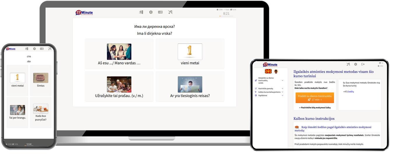 Mokytis makedonų internetu