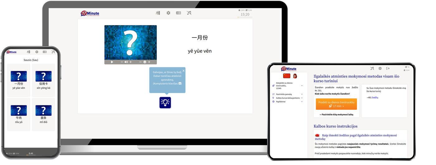 Mokytis kinų internetu