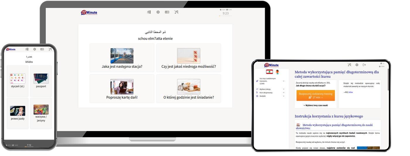 Nauka języka libańskiego online