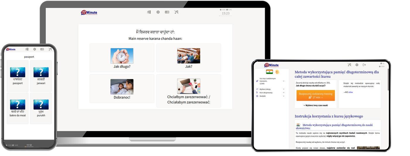 Nauka języka pendżabskiego online