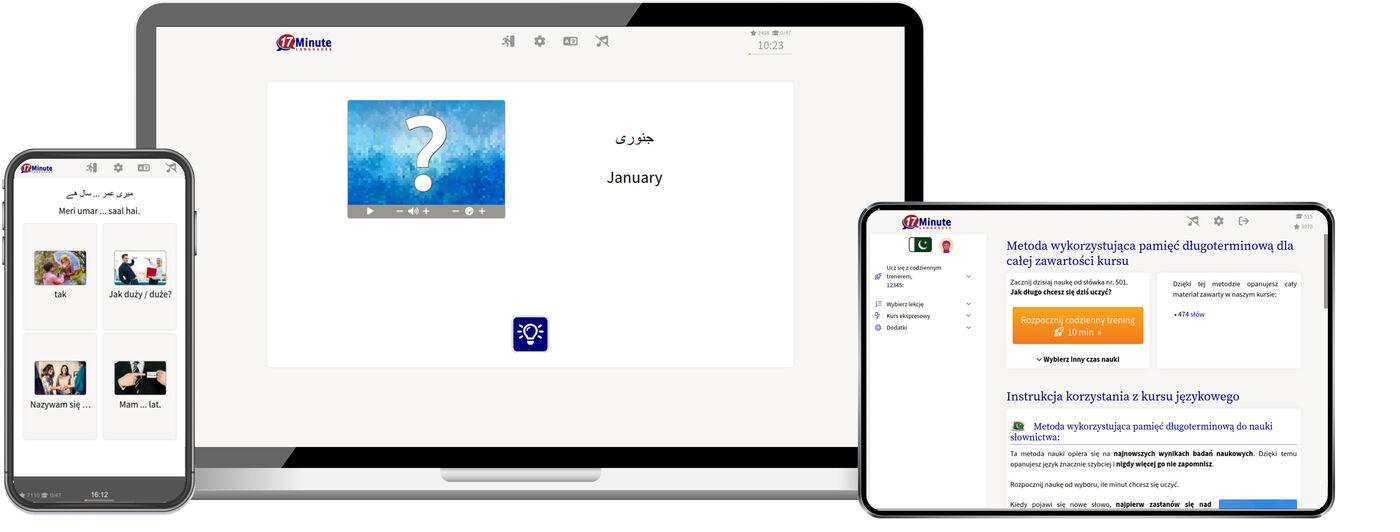 Nauka języka urdu online