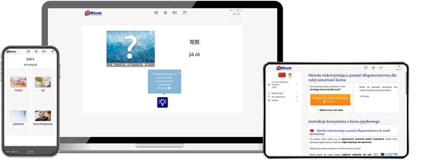 Nauka języka szanghajskiego online