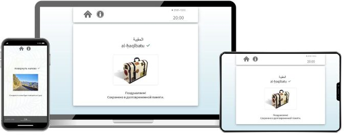 учить арабский (Иордания)