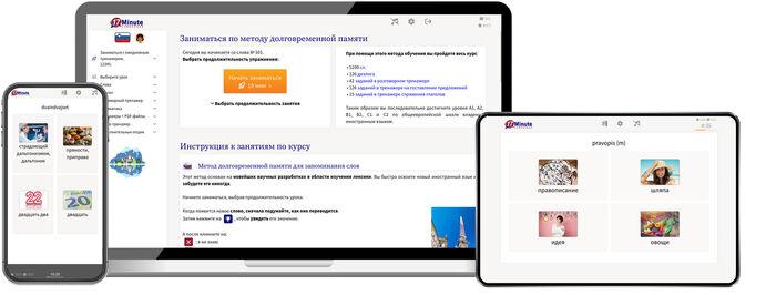 учить словенский