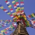 Imparare il nepalese, il nepali