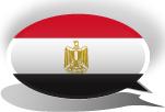 egipatski jezik