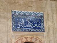 Naučite arapskom pismu