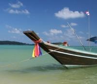 pengenalan dasar mengenai bahasa Thailand