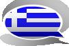 imparare alfabeto greco