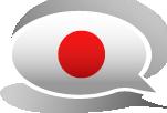 particolarità della lingua giapponese