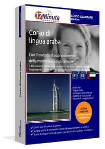 imparare l'arabo per studenti avanzati