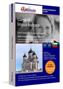 imparare il bulgaro per studenti avanzati
