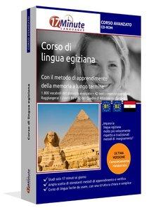 imparare l'egiziano per studenti avanzati