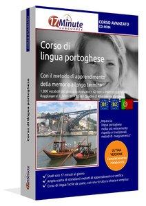 imparare il portoghese per studenti avanzati