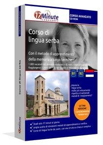 imparare il serbo per studenti avanzati