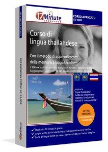 imparare il thailandese per studenti avanzati